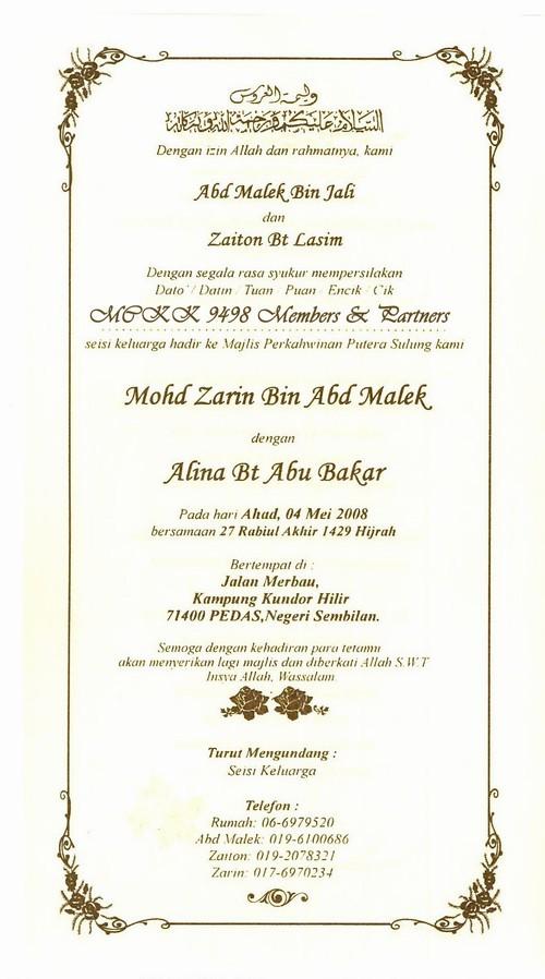 Contoh Surat Jemputan Perkahwinan Contoh Surat